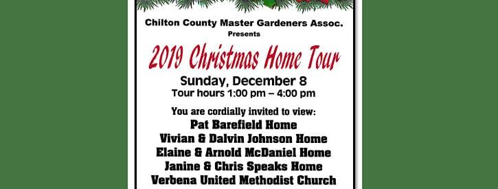 Christmas Home Tour is Back!